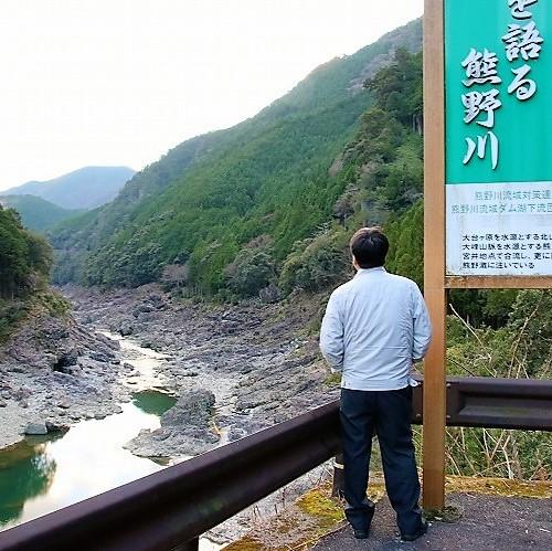 壮大な北山川を望む!オトノリ園地に寄ってって!(神護・音乗)
