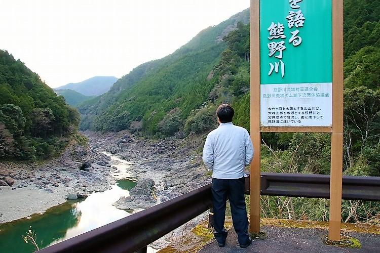 壮大な北山川が望めます。