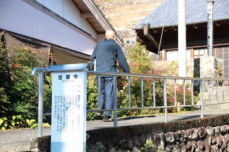 雑念を洗い落とせる場所!北山村のお寺巡り!