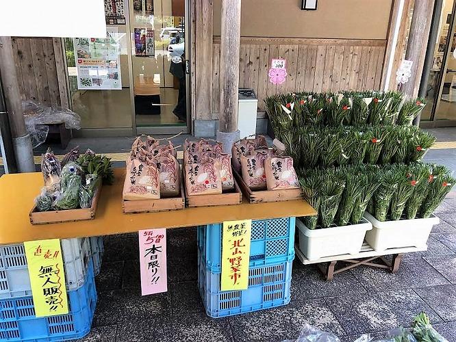 北山村産のお米、高野槇も並びました。
